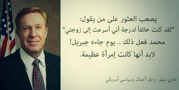 #Prophet_Muhammad http://t.co/7XQ4tLIfy5
