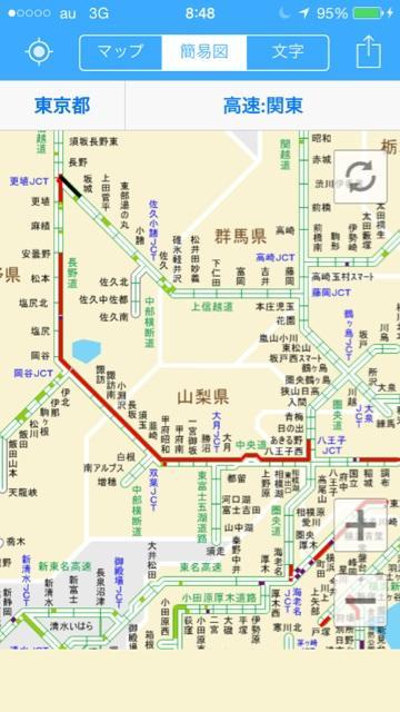 この渋滞マジか? http://t.co/OVXd6S0eeD