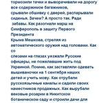 RT @2018prezidentru: http://t.co/vjRNuEZBly = Французские СМИ: Запад благословил геноцид русскоговорящего населения на востоке Украины http://t.co/Q53GycJrq3