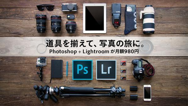 ぱっと見で、photo shopとlightroom以外で100万円位かかるようにみえる https://t.co/4qyheExKum