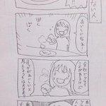 【つらい】4コマ漫画「大丈夫じゃない人」が話題 http://t.co/5cjL9dbydd 「会社でツライことがあるけど、コロッケがおいしいと思えるうちは大丈夫!」「私はまだ幸せ!大丈夫!!」と涙を流しながらコロッケを頬張る女性。 http://t.co/IOQQOeMTH1