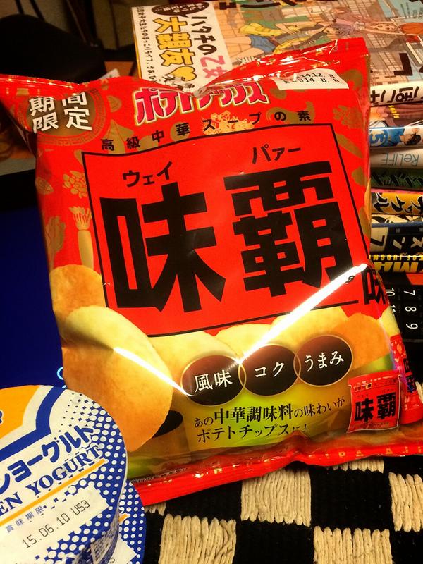 こ、こんなん絶対美味いですやん…味の覇王… http://t.co/zhmpahVqUJ