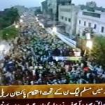 "RT @Faiza_PK: Call from local #PMLN leaders brings crowds on street ""@SaimaFarooq: Sherrrrr every where #NawazSharifmyLeader http://t.co/q4tJXWzRKg"""