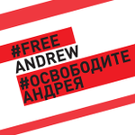 RT @rianru: Акция в поддержу Андрея Стенина http://t.co/WZh25YEj5t #freeAndrew #освободитеАндеря http://t.co/Ap6zA5bT2k