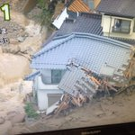 Major landslide in Hiroshima. 7 children missing now in the prefecture. http://t.co/aZTZOrHfI3