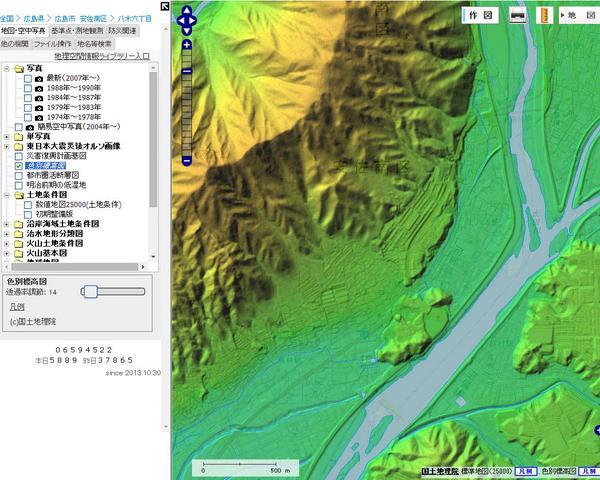 八木地区の地理院地図。土地条件図からは扇状地を整地して宅地化されて地域の模様。 http://t.co/7y6309ori6