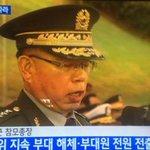 육군 참모총장이 병영폭력이 지속된 부대, 은폐한 부대는 해체하겠다고 밝혔습니다. http://t.co/A7NVDHjaks http://t.co/ygYVyjW8X5