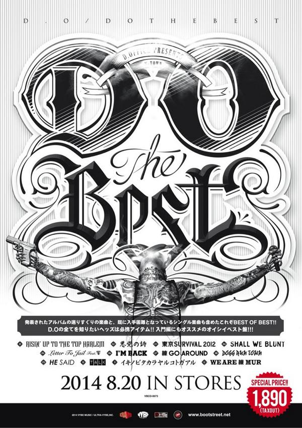 """D.O the BEST!  JAPANESE HIPHOP STAR  """"D.O"""" BEST盤登場!  BOOT STREET ONLINE SHOP - 日本語ラップ   http://t.co/HROB47KOPv http://t.co/Wc1LwAXZs9"""