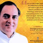 RT @Kraantiveer: Tribute to our 7th PM shri. Rajiv on 71st birthday, the Chief architect of modern India #RememberingRajiv http://t.co/Pp9OebRJuQ