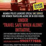 @sameeratweeter @stuffednstarved @ShyLadki @theblahqueen @WeAreMumbai - this is useful - pls RT #Mumbai http://t.co/IQJLmbbEG6
