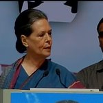 "Bofors,Shahbano & Big Tree Fall""@ANI_news Rajiv jis ideals and vision will always be with us- Sonia Gandhi http://t.co/ljdgMI1tHU """