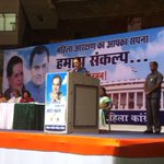 "Smt Sonia Gandhi addressing ""Hamara Sankalp"" convention held in New Delhi #RememberingRajiv http://t.co/tR1omVbdSm"