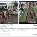 RT @TroyWSJ: Foreigner faints on Shanghai subway, prompting passengers to flee in a panic. h/t @PDChina http://t.co/wGBcXHGLHo http://t.co/DuUI00xiLr