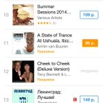 Cheek To Cheek is #12 Russian iTunes Chart and I pre order This Amazing Album #CheekToCheek #MTVHottest Lady Gaga http://t.co/Qu7yVaNJxv