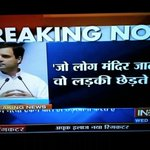 When you force your child into politics against his/her interest, The result will be Rahul Gandhi. http://t.co/1olYqbYpDf