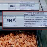 Belarusian shrimps https://t.co/H64Xk5W3Cp RT @Zimbru: Just down the aisle from the North Korean pineapples and the Cuban Brussel sprouts