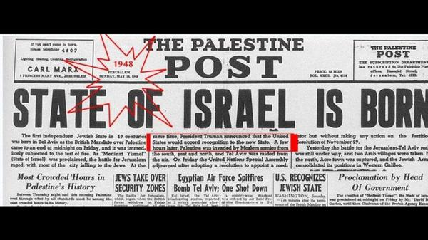 RT @EchBob: Palastine Never exist??? #BoycottIsrael #StopArmingIsrael #FreePalestine You Are Not alone! http://t.co/ZaZdRXUi75