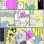 Twitterの新機能をわかりやすく漫画にしました http://t.co/Q2m00xwu4q