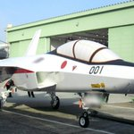 RT @HuffPostJapan: 【New!】国産初のステルス機、防衛省が画像公開 開発に18年 http://t.co/3mptVoOI7q http://t.co/sxTNdolnZs