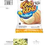 Suka keju? Beuh, keju bakarnya @kingkongcassava recommended banget! :9 http://t.co/8b6pb1fJBr #RabuReview