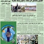 RT @oman1_news: اليمن تبعث بوفد إلى سلطنة عمان للقاء سلطان السلام قابوس بن سعيد حفظه الله من أجل الوساطة بين الحكومة والمعارضة. http://t.co/aBO4kGynik