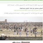 اليمن تبعث بوفد إلى سلطنة عمان للقاء سلطان السلام قابوس بن سعيد حفظه الله من أجل الوساطة بين الحكومة والمعارضة. http://t.co/IKGTZOXbA8