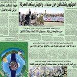 جريدة الشرق الأوسط ؛ الحكومة اليمنية تطلب وساطة السلطان قابوس http://t.co/3ERVW9mL1q http://t.co/h2MAjaXfy7