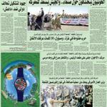 RT @ONN_1: اليمن | عشرات الآلاف من الحوثيين يتظاهرون لإسقاط الحكومة اليمنية. . والحكومة تطلب وساطة السلطان قابوس. http://t.co/nj4zTUmC9f
