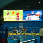 Congrats to Teams CHN, RUS and AUS in #YOGswimming womens 4x100m freestyle relay! #nanjing2014 @youtholympics http://t.co/aiRhfB4tsp
