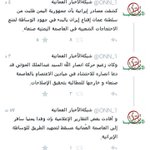 RT @ONN_1: وقد كشفت المصادر الإيرانية قبل يومين عن مبادرة الوساطة التي تسعى لها سلطنة عُمان لتحقيق السلام والاستقرار في اليمن. http://t.co/DmS4wct4pM