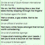 RT @ThePuntersPage: Morning all. Huge news broke last night regarding Malky Mackay who is being investigated for these apparent texts... http://t.co/hR0SnH9GYL