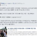 """새정치민주연합 장하나 의원이 세월호 가족들의 면담요구를 사실상 거부한 박근혜 대통령을 향해 """"국가의 원수""""라고 언급했는데요. 새누리당이 강력하게 비판했습니다. http://t.co/VvNcWc8XO2 http://t.co/aWbaIANfBb"""