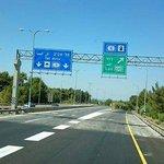 الشوارع الرئيسية داخل الكيان الصهيوني خالية تماما من أي حركة.. الصورة قبل دقائق لأحد أكبر الشوارع في الكيان.. #غزة http://t.co/Y8N3Vd5VUj