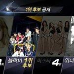 RT @kor_celebrities: 今週の「Mカウントダウン」1位候補は、Block B vs WINNER (8/21) http://t.co/LdaFLA2vrM