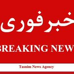 RT @Tasnimn_siyasi: تسنیم/#شورای_نگهبان طرح امکان سنجی انتقال پایتخت سیاسی از #تهران را رد کرد http://t.co/PrHGafK3oY http://t.co/W4fqpS8nCL