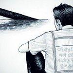 RT @tbfyeon: @Jaemyung_Lee 두번째 글적임임니다 ㅜㅜ 벌써 자정을 넘겨 40일째네요 두번째로 그리는 거지만 이것저것하느라 짬내서 핸드폰으로 그림그리는게 여간 쉽지가 ㅜㅜ 유민아빠 부디 무탈하시기를 ㅜㅜ http://t.co/k1m6ySOMZZ