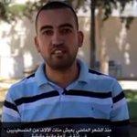 Palestinos fazem desafio do balde de gelo para denunciar ocupação http://t.co/2r6KOIIDQg #G1 http://t.co/lXchqP8d82