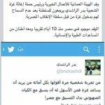"""بعد أن مكثوا في #مصر """"الشقيقة"""" ١٠ أيام، ولأنها نظام مصر يحاصرنا كما الاحتلال، الوفد العماني يمنع من الوصول ل #غزة http://t.co/h2y4eAUaBx"""