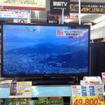 広島テレビ(日テレ)に忠告。 ヘリをこれ以上飛ばさないで下さい。しかも低空飛行で。 音がかき消されて生き埋めになっている生存者の声が聞こえないんです、現地の方も仰っておられました。 #拡散希望 http://t.co/VevJ1krVVS