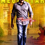 150th on cards :)) Boss is back. #HappyBirthdayMegastarChiranjeevi http://t.co/VHu6ImgT8l