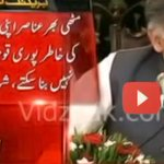 No question of PMs Resignation & Mid Term Elections - Shabhaz Sharif http://t.co/VJBf09fklL #GoNawazGo #PTI http://t.co/CGgxqkjElV