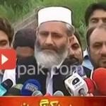 Jamaat-e-Islami advised to #PTI to link PM resignation to Judicial Commission report http://t.co/NQJq1iRoUt http://t.co/7Oa2ngdVJc