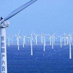БНХАУ сэргээгдэх эрчим хүчний салбарт квотын систем тогтоохоор төлөвлөжээ ... Дэлгэрэнгүйг: http://t.co/R3OPKqIW0i http://t.co/cC2dNRaiRU