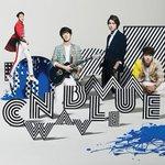 RT @kor_celebrities: CNBLUE ニューアルバム『WAVE』 ジャケット写真公開 http://t.co/sPQve5OEDi http://t.co/ggi58ZcgW1