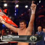RT @Zhitnipalzhi: Cейчас у кого-то бомбанёт. Крымчанин Павел Дорошилов вышел на ринг с флагом ДНР. http://t.co/yBzFe66SsV