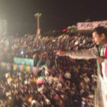RT @OnlineWorldTV: Give me freedom or give me death. @ImranKhanPTI. #GoNawazGo Movement increasing at #azadisquare #AzadiMarchPTI http://t.co/ncgUXJFWrF