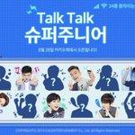 Super Junior Kakao Talk emoticon Talk Talk 슈퍼주니어 will be out on 28th august http://t.co/HNr3XNMKiq