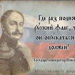 RT @1sammposampos36: 22 августа - День Государственного флага Российской Федерации. http://t.co/S04xuJSv6y
