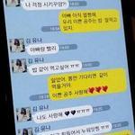 RT @hee1025w: 유민 아빠 김영오씨와 둘째딸 김유나양의 카톡. 힘겨운 단식속에서도 딸을 걱정시키지 않으려는 아빠의 노력.. 절절한 사랑... 그저 눈물만 나는군요... #세월호 #세월호 http://t.co/xXRjnhV0NL
