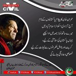 RT @PTIKPKOFFICIAL: @ImranKhanPTI will offer Jumma Prayer at #AzadiSquare today.All patriots are welcomed to pray 4 Pak with Chairman http://t.co/lFeMt644Zk